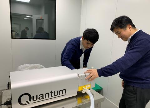 Quantum 600 pump